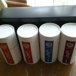 誕生日プレゼントに高級米コシヒカリの食べ比べセットいただきました!!